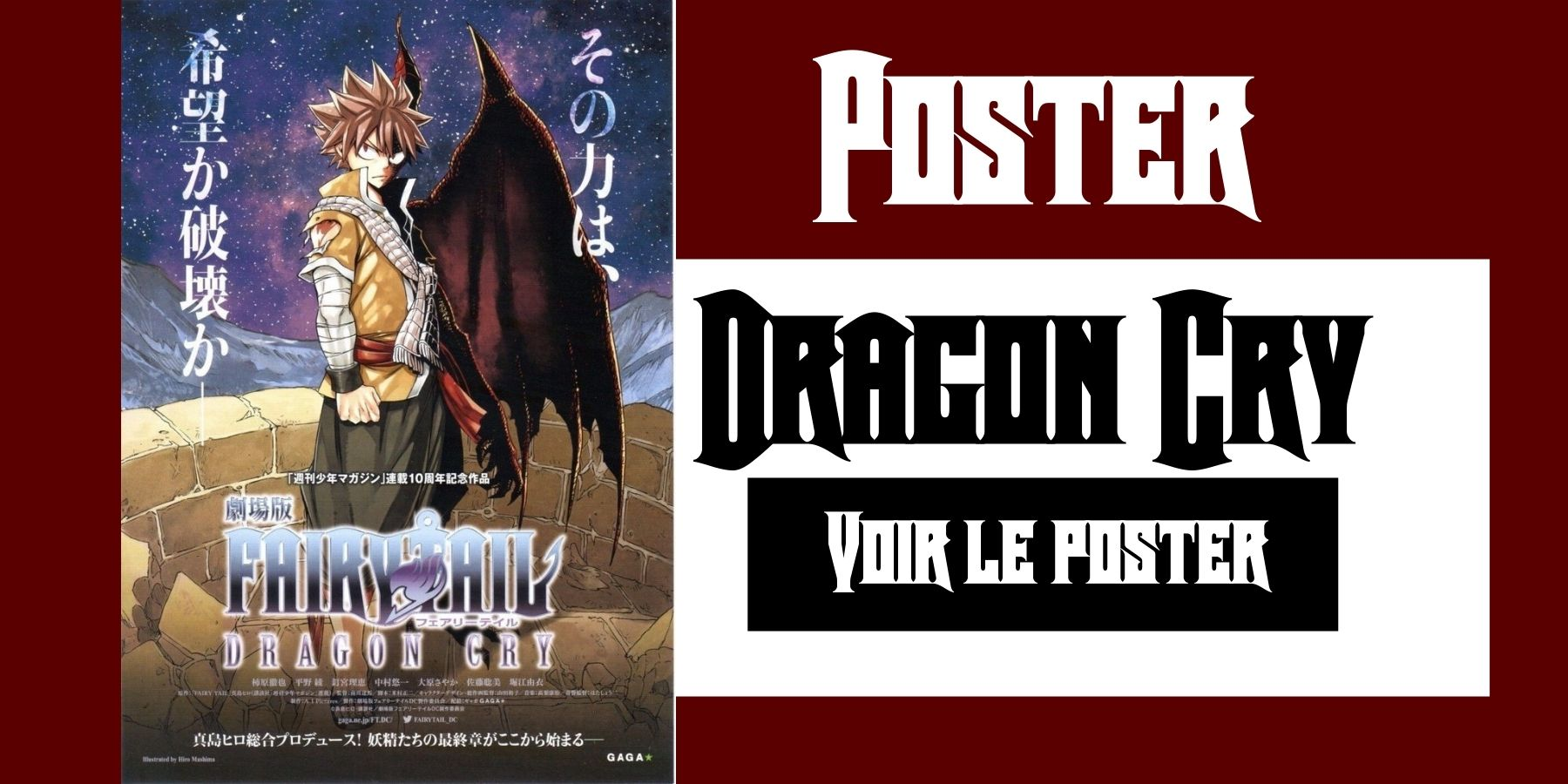 Poster Dragon Cry