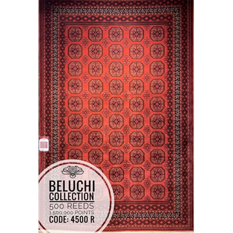 A RUG | BELUCHI 4500 RED | Quality Rugs and Furniture