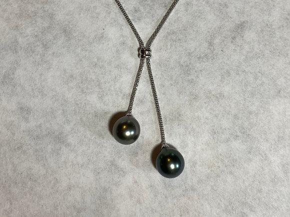 12mm Black Pearl Pendant Set