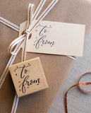 Calligraphy To From Gift Tag Stamp