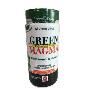 Green Magma  Poudre 150g