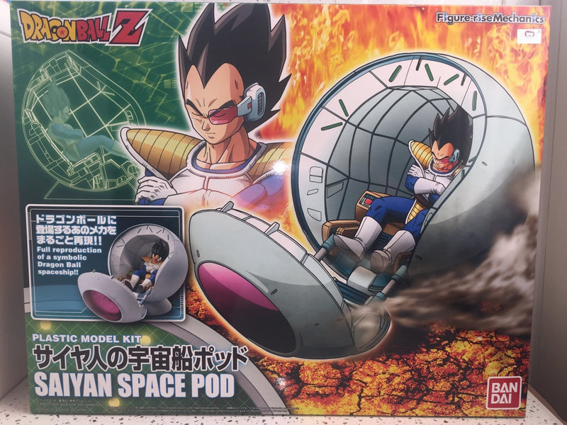FIGURE RISE MECHA SAIYAN SPACE POD