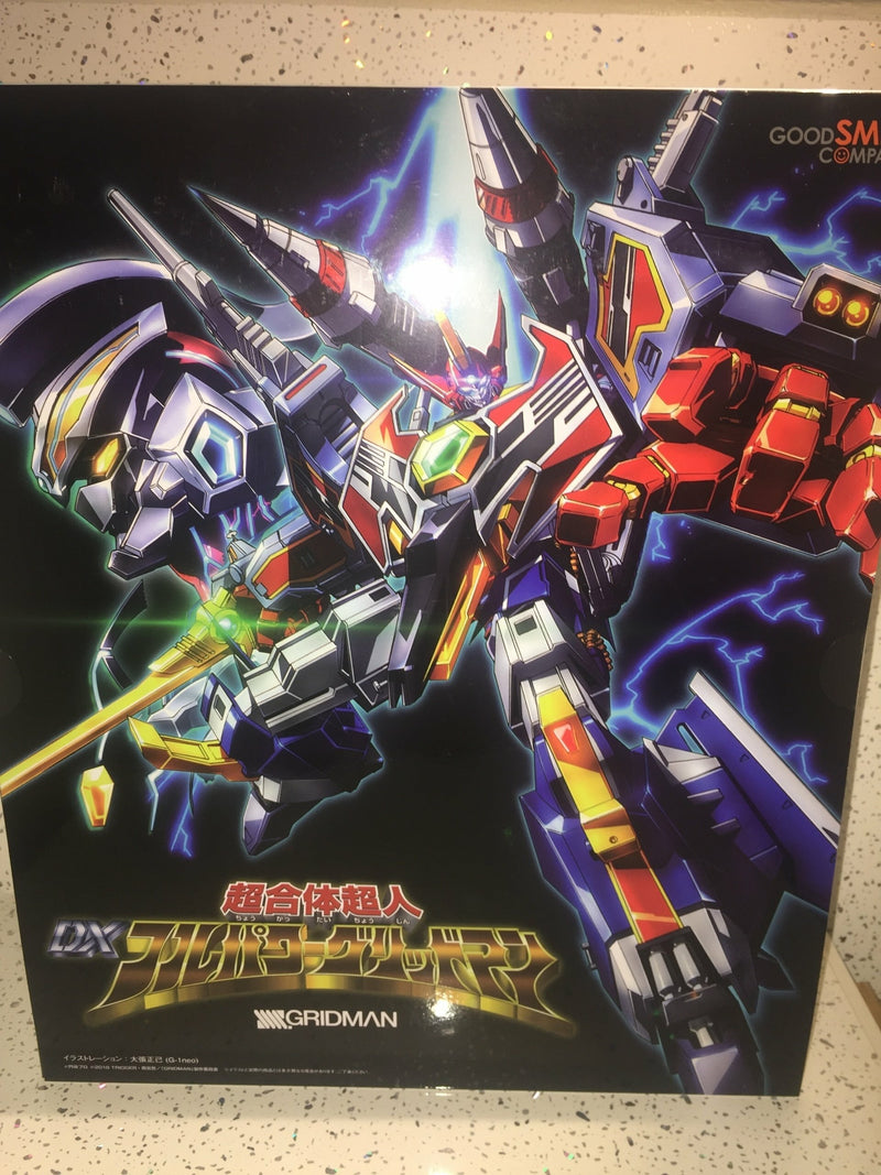 Gridman DX Assist Weapon Set 14 cm