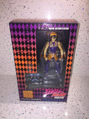 JoJo's Bizarre Adventure: Part 5 - Golden Wind: Narancia Ghirga & Aerosmith Action Figure
