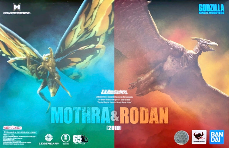 Godzilla: King of the Monsters 2019 S.H. MonsterArts Figure 2-Pack Mothra & Rodan