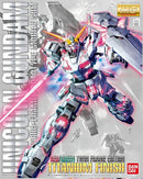 *BACK ORDER* MG GUNDAM UNICORN RED/GRN F TITAN 1/100 Model Kit
