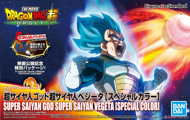 FIGURE RISE VEGETA SS GOD SPECIAL COLOUR