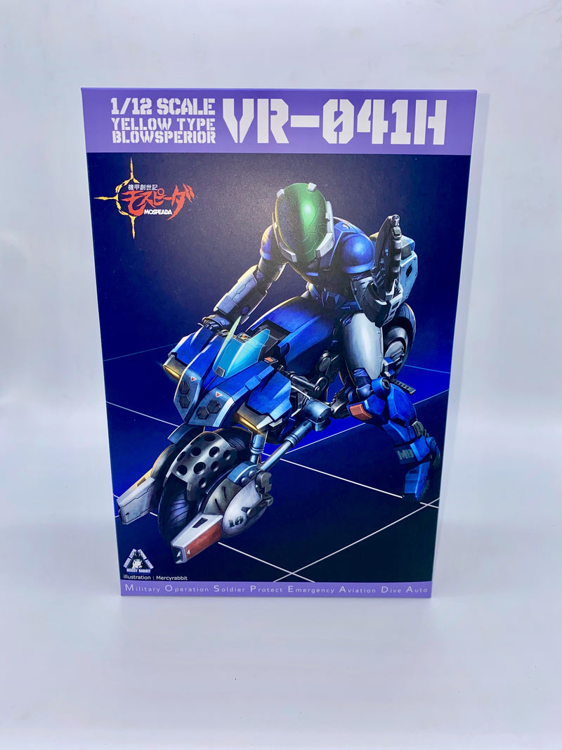 RIOBOT VR-041H BLOW SPERIOR YELLOW 1/12