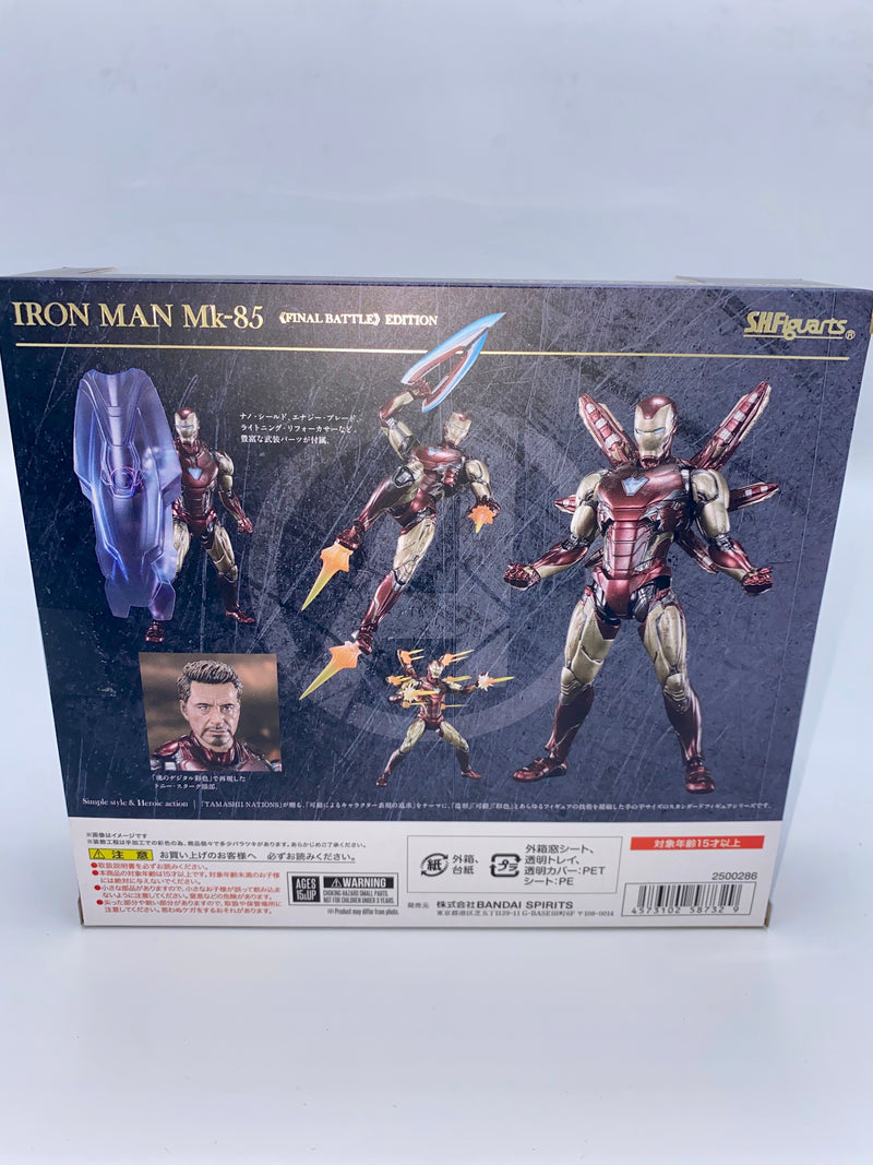Avengers: Endgame SH Figuarts Iron Man Mk 85 (Final Battle)