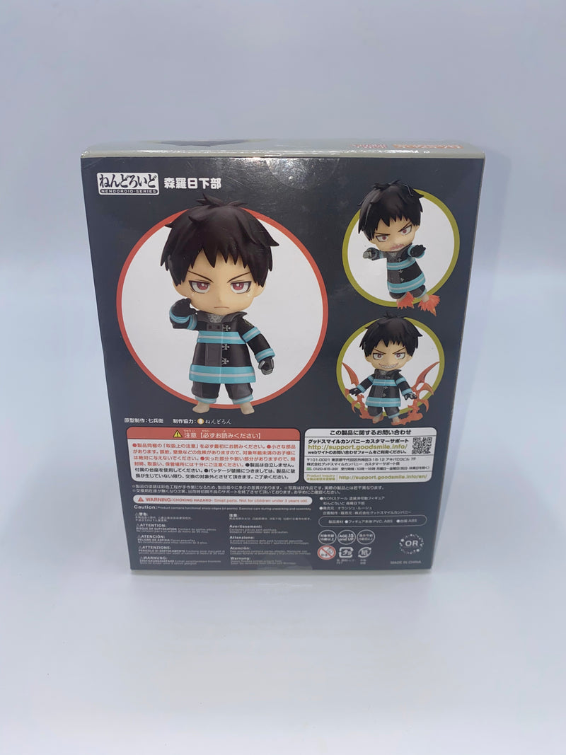 Fire Force Nendoroid Shinra Kusakabe