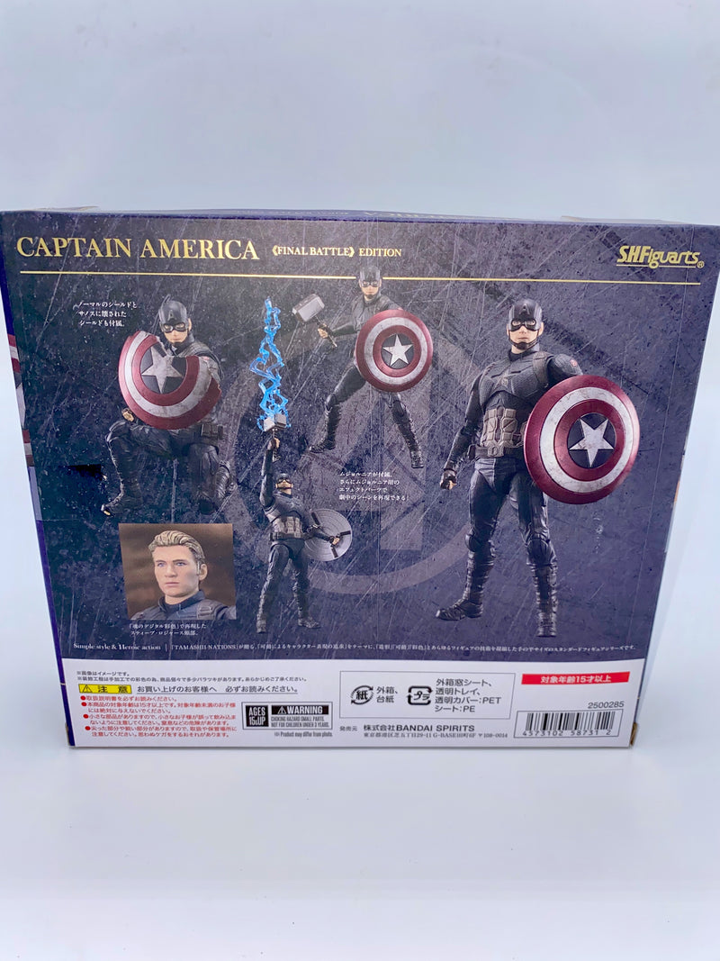Avengers: Endgame SH Figuarts Captain America (Final Battle)