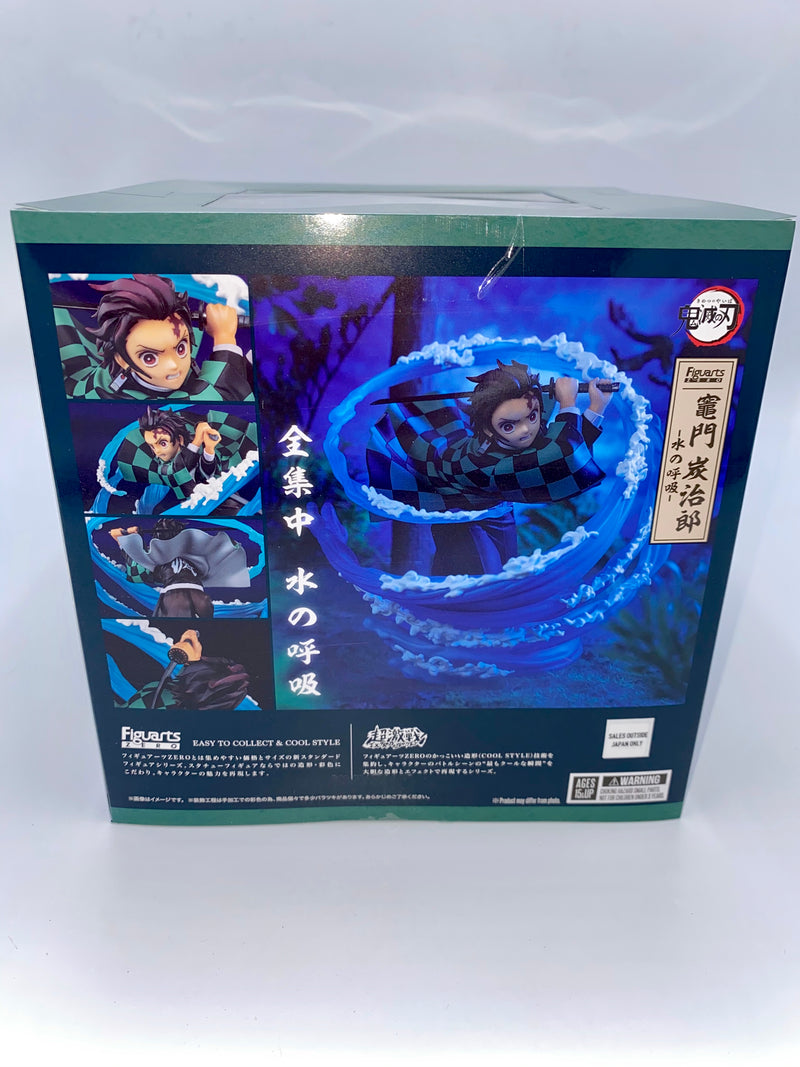 Demon Slayer: Kimetsu no Yaiba SH Figuarts ZERO Kamado Tanjiro Breath of Water
