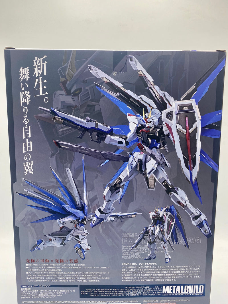 Mobile Suit Gundam: METAL BUILD FREEDOM GUNDAM CONCEPT 2