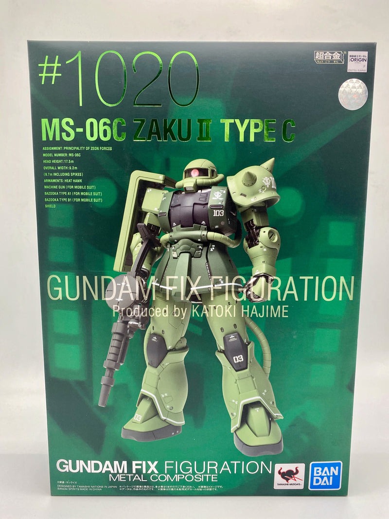 Mobile Suit Gundam: The Origin GFFMC MS-06C Zaku II Type C
