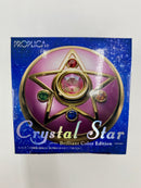 Bandai Proplica Crystal Star Brilliant Colour Version.