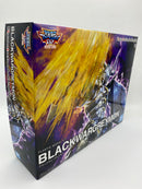 Figure-rise Standard Black WarGreymon (Amplified)