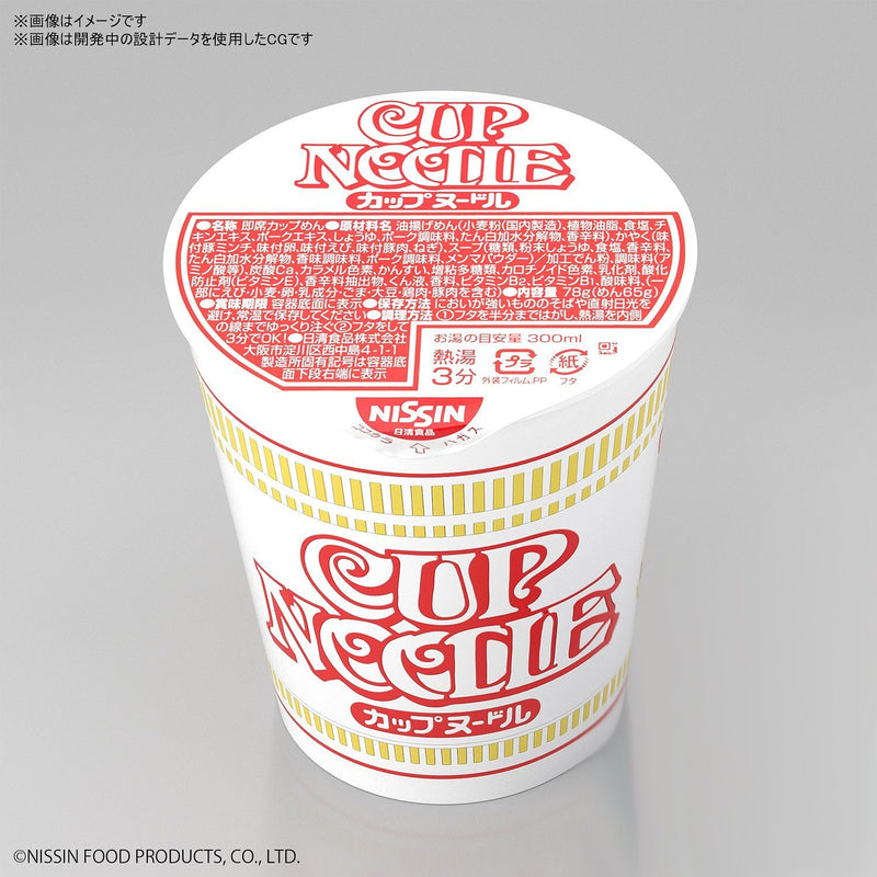 Bandai Model Kit 1/1 Cup of Noodles