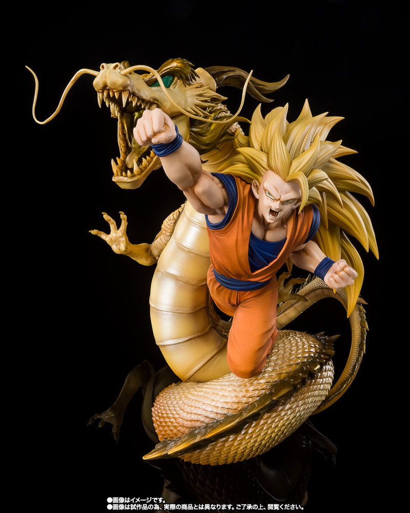 *PRE ORDER* Dragon Ball Z FiguartsZERO PVC Statue (Extra Battle) Super Saiyan 3 Son Goku (ETA OCTOBER)