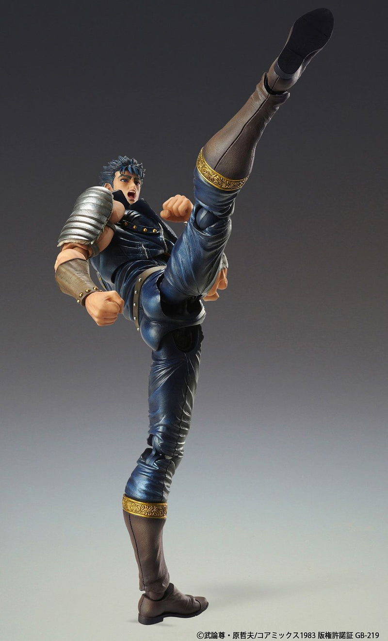 FIST OF THE NORTH STAR SUPER ACTION STATUE: KENSHIRO (COMING SOON)