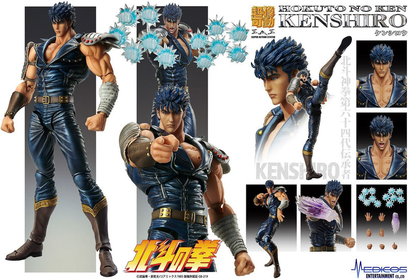 *PRE ORDER* FIST OF THE NORTH STAR SUPER ACTION STATUE: KENSHIRO (ETA DECEMBER)