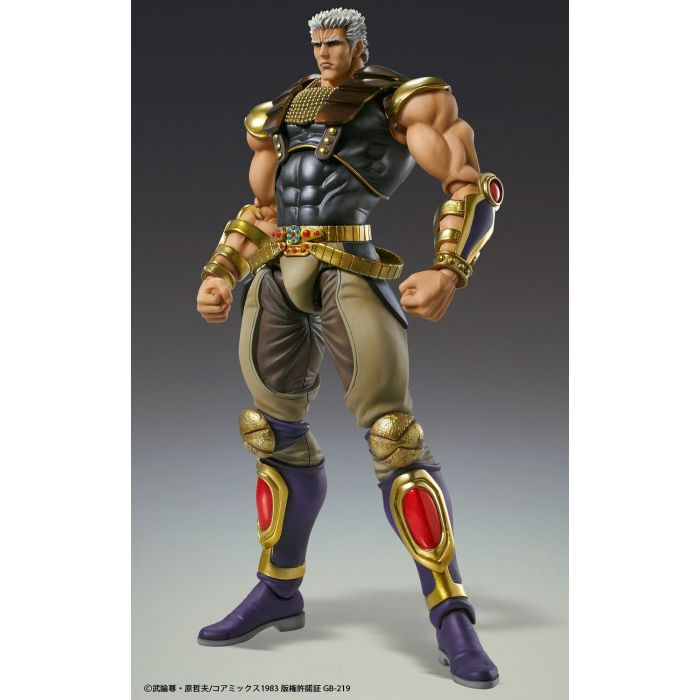 *PRE ORDER* FIST OF THE NORTH STAR SUPER ACTION STATUE: RAOH (ETA APRIL)