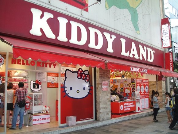 Kiddy-Land