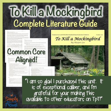 To Kill a Mockingbird Common Core Aligned Novel Study Teaching Guide - DISTANCE LEARNING