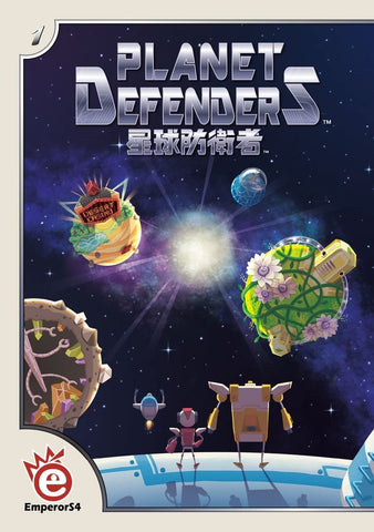 Planet Defenders - Boardhoarders