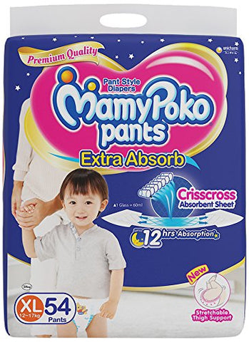 Mammy poko pants extra absorb diapers (XL) 56 pieces