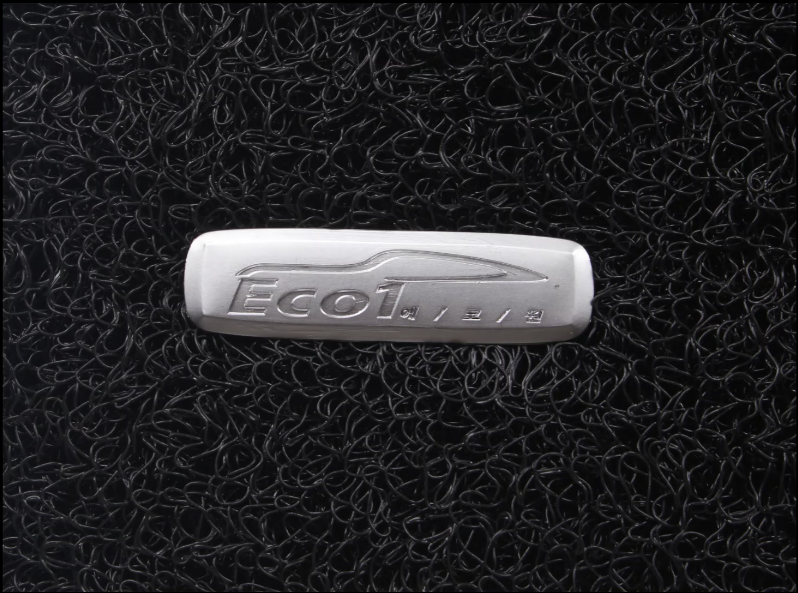 Coil Floormat Video