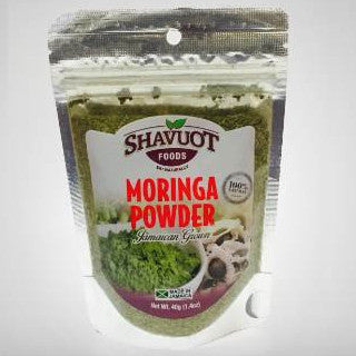 Moringa Oleifera Raw Leaf Powder is the powdered leaf of the Moringa oleifera plant is a nutrient-rich dietary supplement, containing amino acids, antioxidants, vitamins, and minerals. It is know to treat many illness such as Cancer. 1.4oz