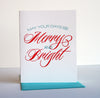 Merry and Bright holiday letterpress card