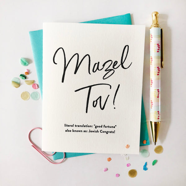 Mazel Tov! - Steel Petal Press