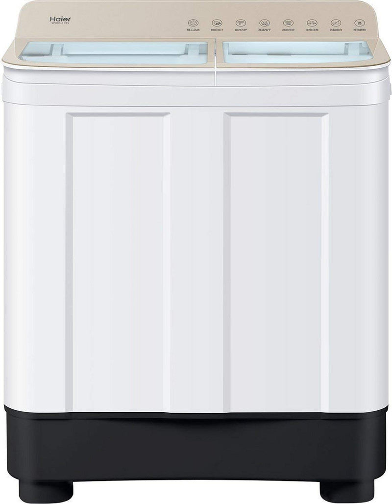 Haier 7 kg Semi-Automatic Top Loading Washing Machine (HTW70-178, Champaign gold)