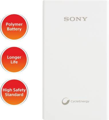 Sony 5800 mAh Power Bank  (White, Lithium Polymer) - DefenceElectronics