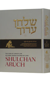 Shulchan Oruch English Vol 2 Orach Chaim 58-156 New Edition
