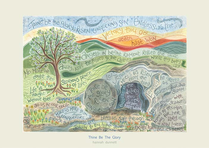 Hannah Dunnett Card - Thine Be the Glory