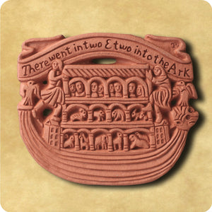 Decorative Tile - Noah's Ark