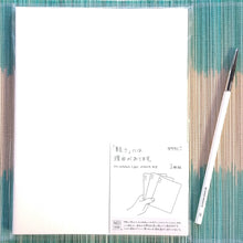 Load image into Gallery viewer, Midori MD Notebook A4 Trio- Blank  #15215-006