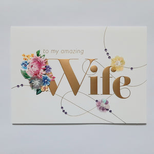 Mother's Day Card Wife- Papyrus: Bright Flowers #6287748