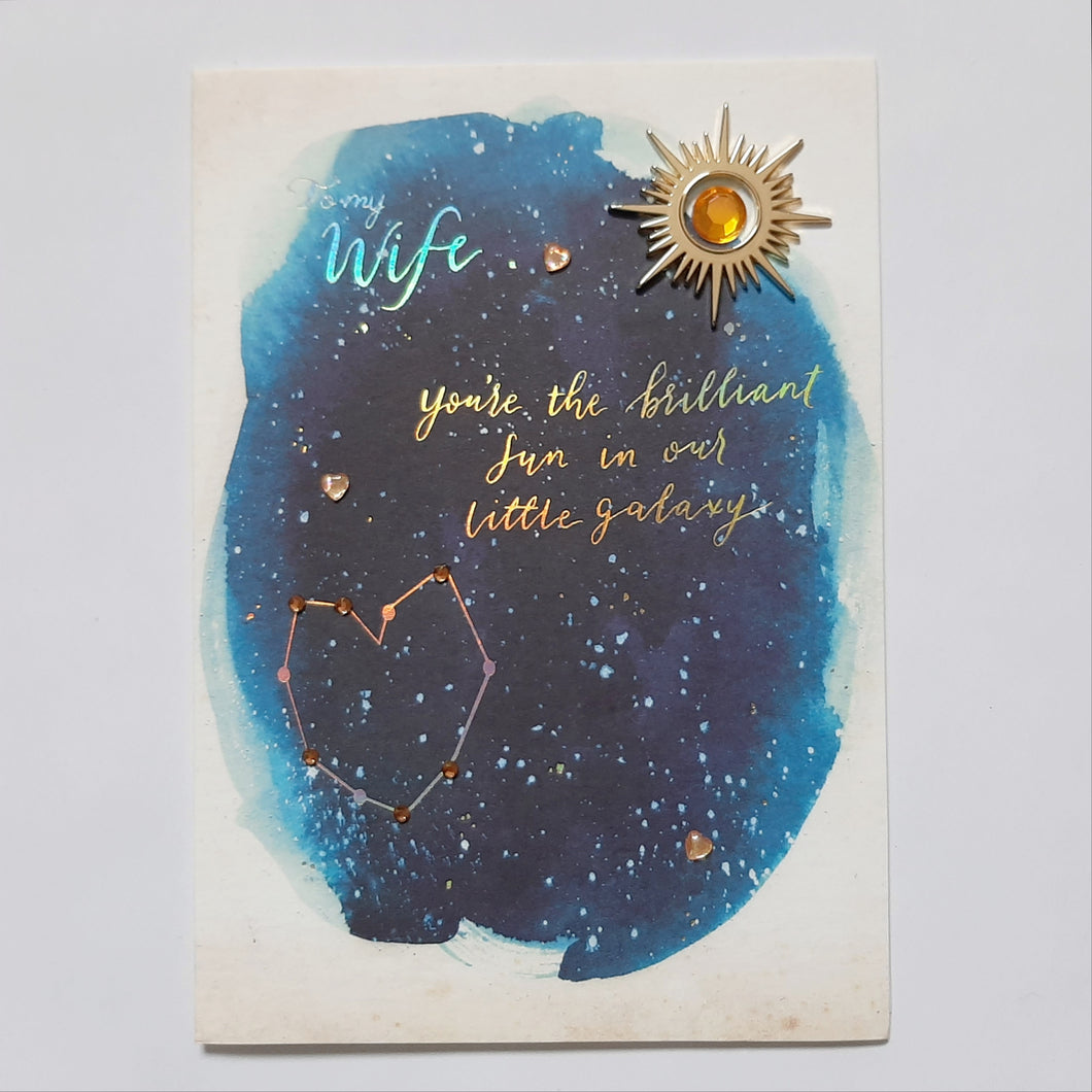 Mother's Day Card Wife- Papyrus: Galaxy #6287750
