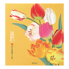 Load image into Gallery viewer, Midori Tulip Stationery- Letter Pad  #87027006