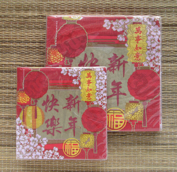 Chinese New Year Napkins