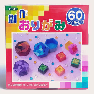 15 cm 60 Solid Colours Origami
