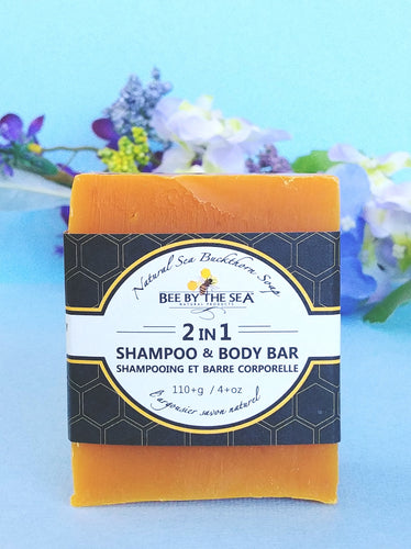Bee By The Sea Shampoo & Body Bar