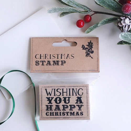 'Wishing You a Happy Christmas' Rubber Stamp