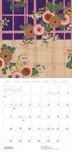 Load image into Gallery viewer, Wall Calendar- Japanese Decorative Designs 2021   U459