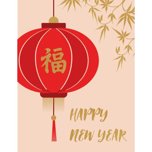 Chinese New Year Card: Lantern    #VHP2061