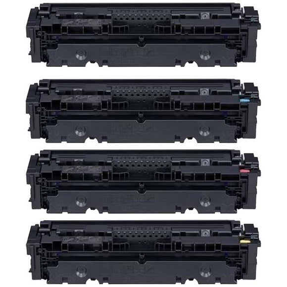 Compatible Multipack Of Hi Capacity Canon 046H Toner