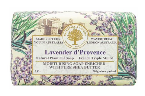 Lavender Soap Bar 200G